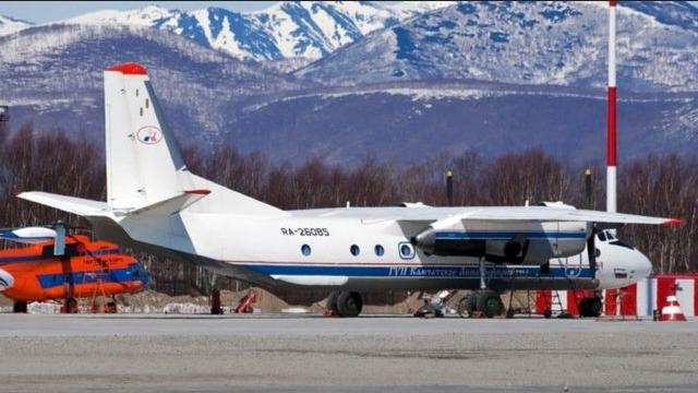 Dozens missing on plane in Russian Far East Kamchatka peninsula